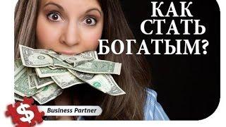 Proxy-web программа для заработка денег в интернете Без вложений на proxy-web.info