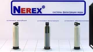 Принцип работы фильтра для очистки воды(, 2013-02-06T12:00:05.000Z)