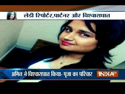 Pooja Tiwari Death Mystery: Did Inspector Amit Forced Lady Journalist to Commit Suicide?