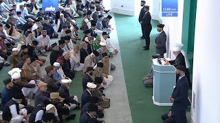 Friday Sermon (Urdu) 14 July 2017: Desire for children and their proper upbringing