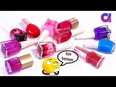 Best Out Of Waste Nail Polish bottle craft idea | DIY HOME DECOR | Artkala 469