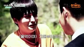 """[떠나보니] 비범 '공유' 빙의?! """"내가 바로 범깨비다"""""""