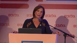 """ד""""ר יעל אלמוג זכאי: ייעוד בעסקים, ועידת ישראל לעסקים 2018"""