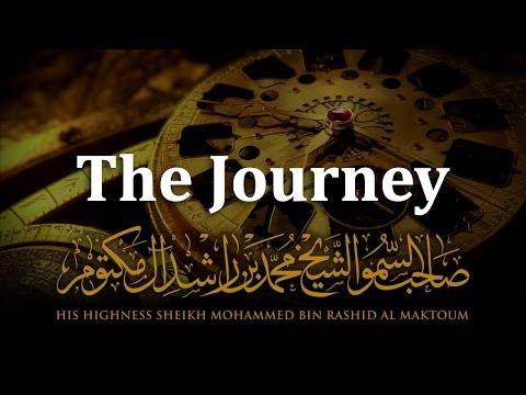 The Journey : HH Sheikh Mohammed Bin Rashid Al Maktoum