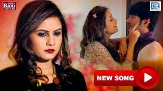 તારા નવા યાર જા મુબારક તને | Harjit Panesar | New Gujarati Dj Song 2018 | Full HD