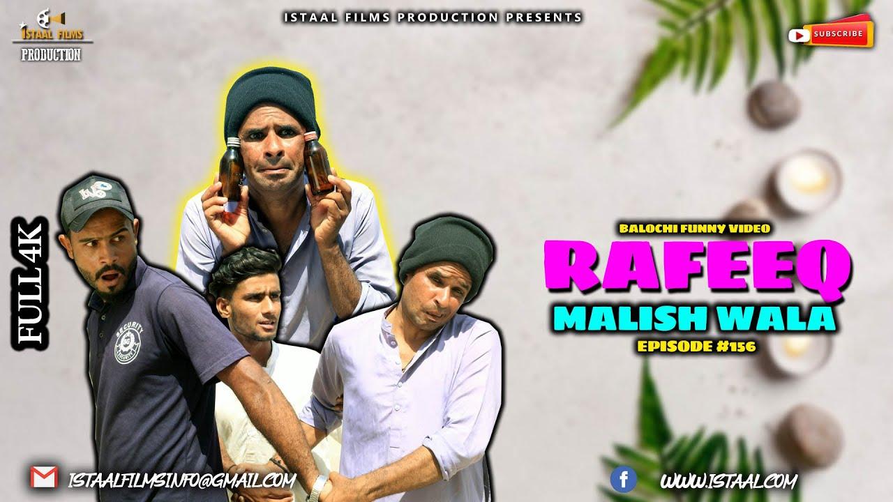 Download Rafeeq Malish Wala | | Balochi Funny Video | Episode #156 | 2021 #basitaskani