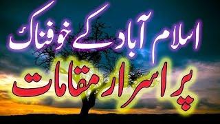 Islamabad Ki Pur Israr Places Aksar Log Nahin Jantay