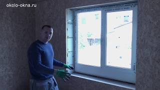 Поторопились и замерили окно на кухне неправильно.Замена окна на новое.монтаж окон ПВХ.