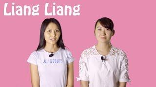 Китайский язык бесплатно  Урок 10: Как дела?