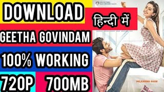 How to Download Geetha Govindam Full Movie in Hindi HD   geetha govindam full movie in hindi dubbed
