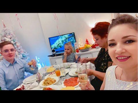 ВЛОГ Празднуем НОВЫЙ ГОД 2020 ! Семейный праздник дома !!