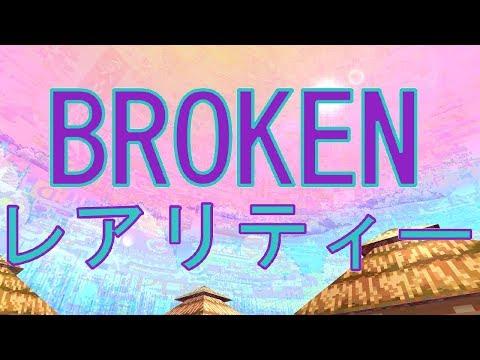 Broken Reality - Aquanet/Love Cruise/GeoCity