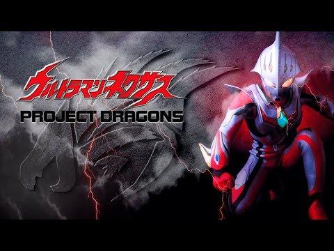 Ultraman Nexus - Eiyuu (英雄) - COVER by Project Dragons