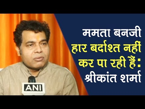 Mamta Banerjee not able to digest her drubbing in LS Election: Srikant Sharma
