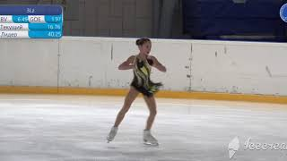 Софья Акатьева Sofia Akatieva Короткая программа 12 11 2019