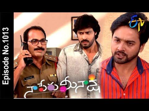 Naa Peru Meenakshi | 20th April 2018 | Full Episode No 1013| ETV Telugu