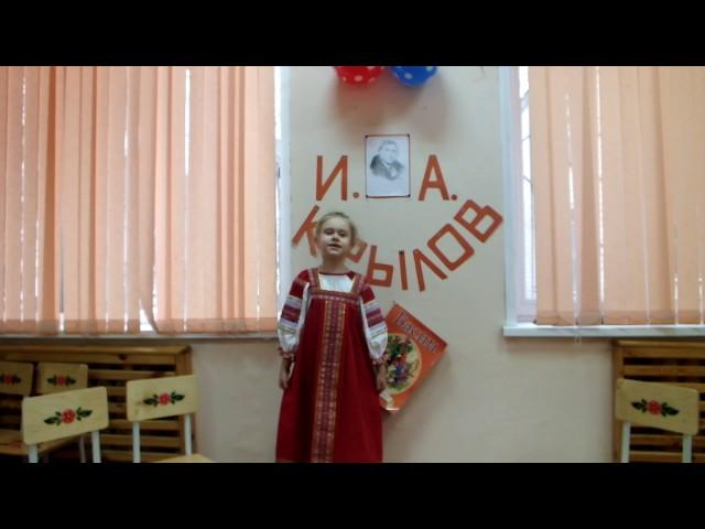 Изображение предпросмотра прочтения – АнастасияЧеботарева читает произведение «Мартышка и очки» И.А.Крылова