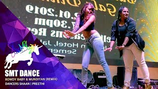 Rowdy Baby | Mundiyan To Bach Ke | Dance Choreography | Gala Dinner 2019