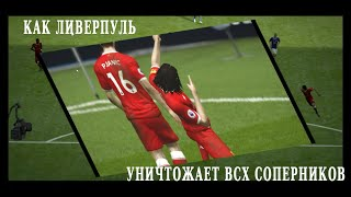 !!! FIFA - The Best GOALS in the World !!!