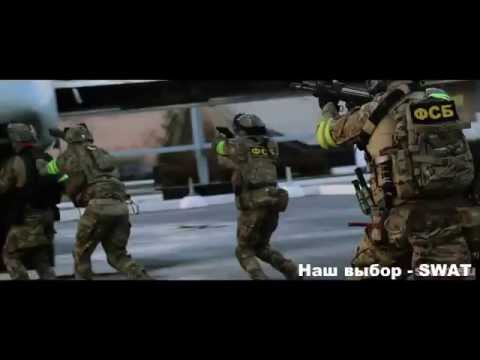 Выбирай SWAT Advance RP Blue | With Han Samuray