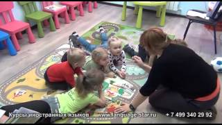 Английский для малышей 3 - 5 лет