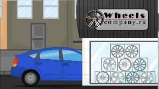 Нужны литые диски? Покупай литые диски на wheelscompany.ru!(Хотите приобуть свой автомобиль новыми колесными дисками? Тогда добро пожаловать в интернет-магазин http://whee..., 2014-06-13T08:26:54.000Z)
