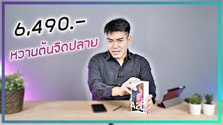 พรีวิว Samsung Galaxy A20s ราคา 6,490.- ดีไหม