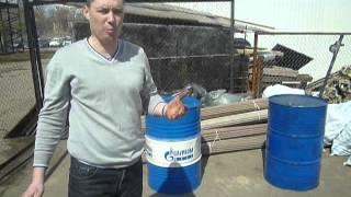 Смазка для опалубки, Эмульсол(Зачем нужна смазка для опалубки Эмульсол. Где купить смазку для опалубки http://www.opalubka911.ru., 2013-05-01T11:23:53.000Z)