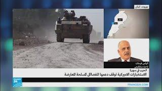 توجه جديد في الإدارة الأمريكية بشأن سوريا