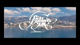 "Yalta Summer Jam ""Back 2 Back"" 2017 - OFFICIAL DIARY"