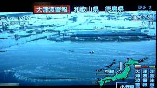 東日本大震災 韓国でリアルに放送されてたものを録画 16:19.