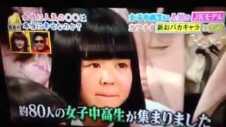 チャンネル登録subscribe⇒ 藤田ニコル 体重 藤田ニコル すっぴん 藤田ニ...