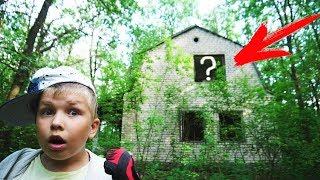 Матвей НАШЕЛ дом GRANNY в РЕАЛЬНОЙ ЖИЗНИ!!! Папа в ШОКЕ!!! Видео для детей For Kids Матвей Котофей