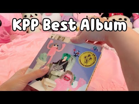 Kyary Pamyu Pamyu Best Album