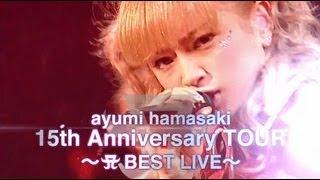 浜崎あゆみ / 「ayumi hamasaki 15th Anniversary TOUR 〜A BEST LIVE〜」SPOT映像