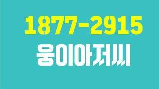 평택베란다하수구냄새 & 송탄 우수관 트랩 설치(…