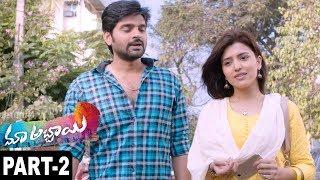 Maa Abbayi (మా అబ్బాయి) Full Movie Part 2 || 2017 Telugu Movies || Sree Vishnu, Chitra Shukla
