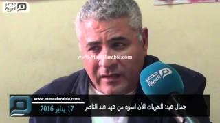 مصر العربية | جمال عيد: الحريات الأن اسوء من عهد عبد الناصر