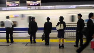 JAFS vlog #4: Shinagawa Station