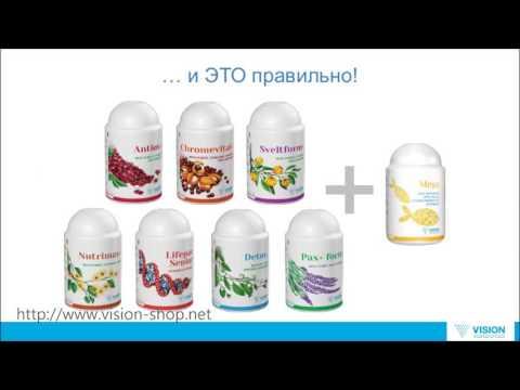 Специализированное питание для беременных и кормящих мам