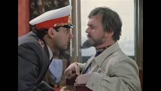 Иван Васильевич меняет профессию  Цитаты из фильма