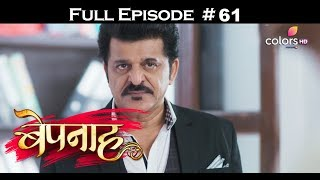 Bepannah - 11th June 2018 - बेपनाह - Full Episode