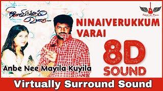 Anbae Nee Mayila Kuyila | 8D Audio Song | Ninaivirukkum Varai | Deva 8D Songs