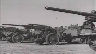 Если завтра война (1938)