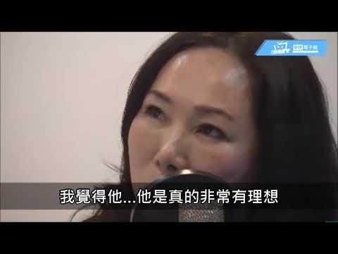 《 韓國瑜》夫人《 李佳芬》首度廣播專訪-【字幕版】2018 10 31