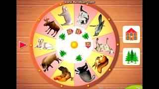 Дикие и домашние животные. Волшебное колесо.