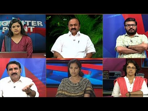 Counter point Discuss Beef fest| Manorama News