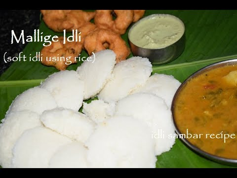Mallige idlihow to prepare soft and spongy idli using riceidli mallige idlihow to prepare soft and spongy idli using riceidli sambar recipe in kannada forumfinder Image collections