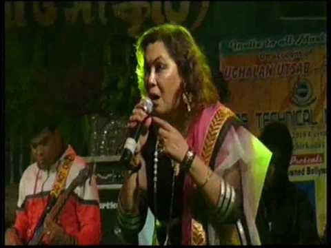 Poornima Shrestha live with theharmonicworld  9333907893