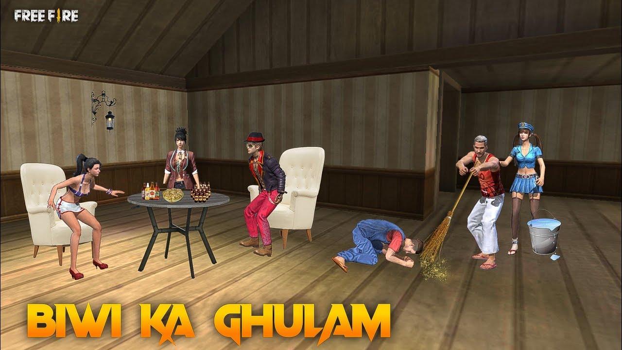 Biwi Ka Ghulam [ बीवी का गुलाम ] Free fire Short Emotional Story in Hindi || Free fire Story